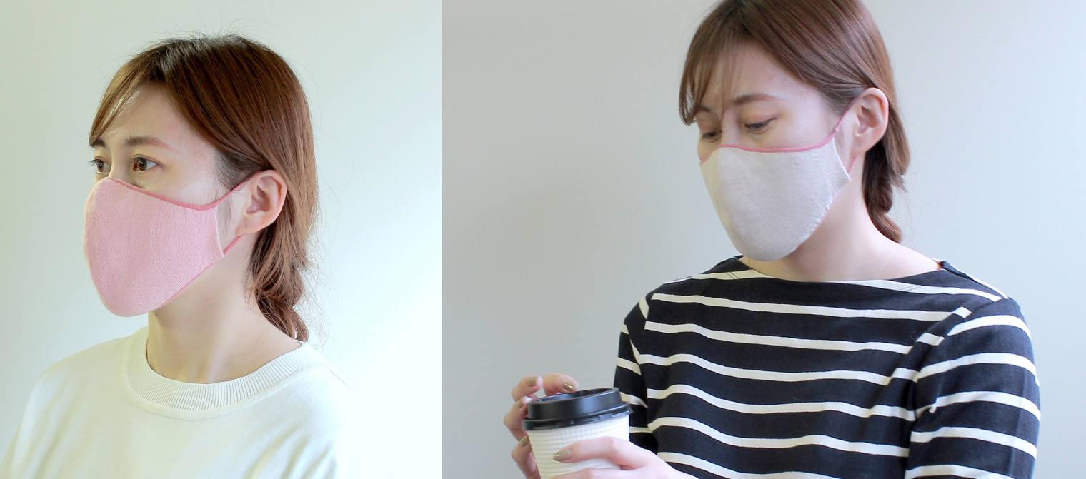 マスク かおをつつむ のびるニットマスク なめらか綿混 リバーシブル