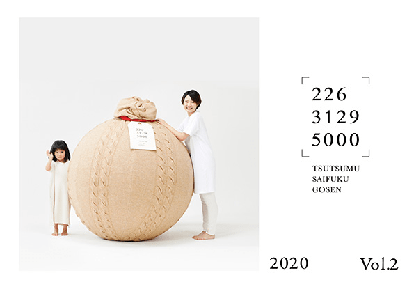 226_vol-2