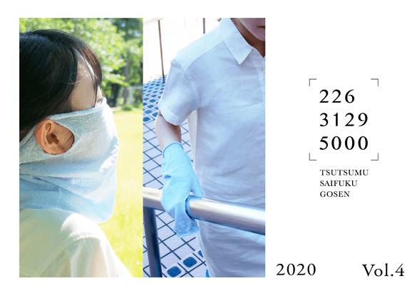 226_vol-4