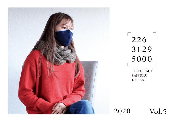 226_vol-5