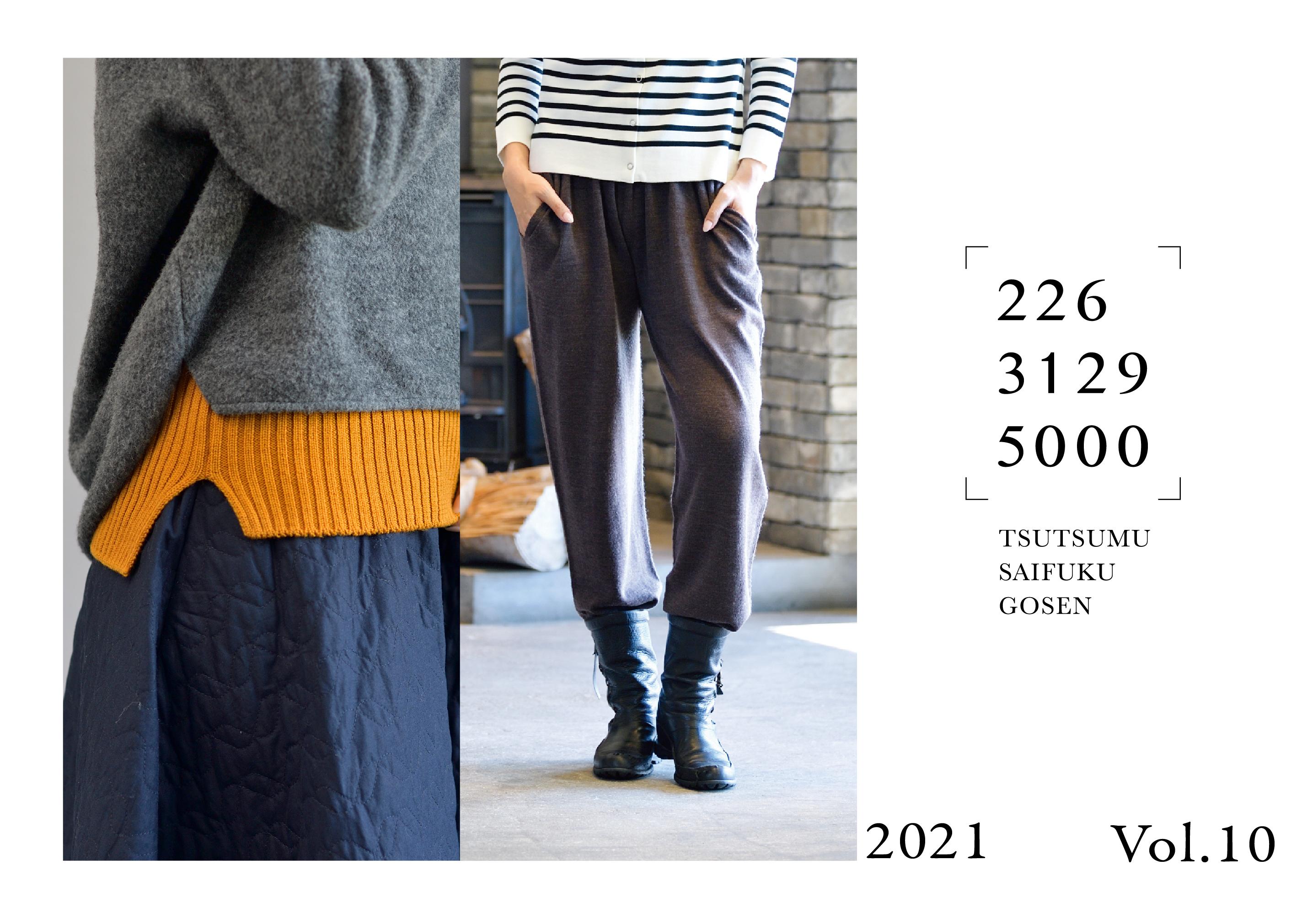 226_vol-10